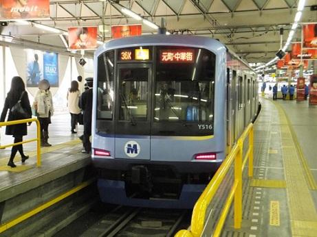 shibuya-estacion-metro-japon 6