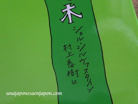 haruki murakami el arbol generoso japones japon 1