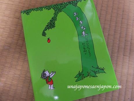 haruki murakami el arbol generoso japones japon