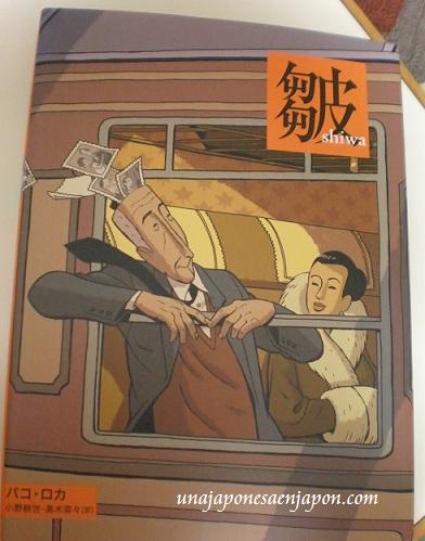 libro arrugas en japones japon 皺 本