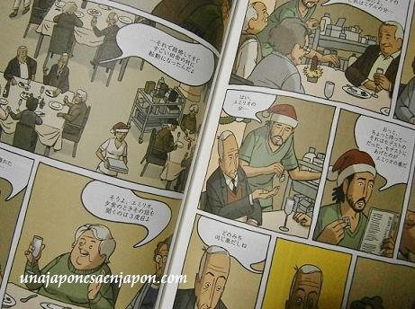 libro arrugas en japones japon 皺