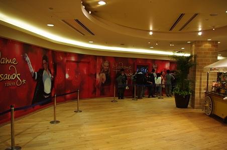 museo de cera odaiba tokyo japon 1