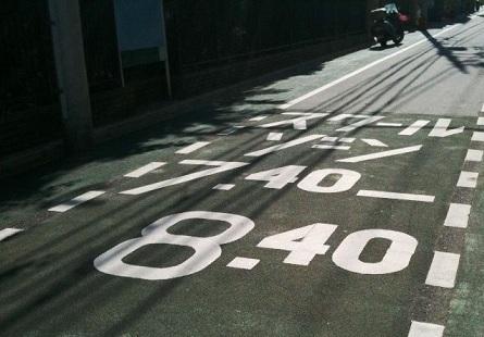 señal de transito escuela japon2 unajaponesaenjapon.com