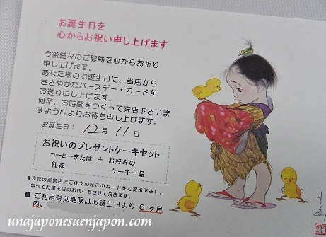 cumple invitacion tarjeta japon