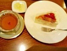 cumple torta invitacion japon