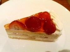 cumple torta invitacion japon1