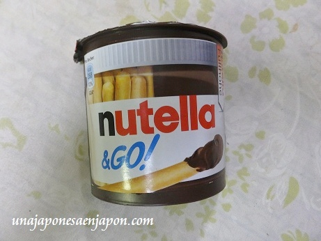 nutella japon