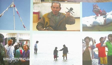 pelicula okinawa japon nuchigafuu 3