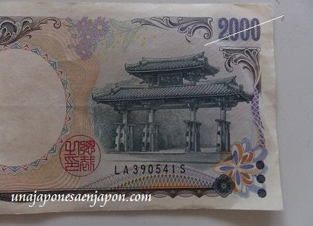 billete dos mil yenes okinawa japon