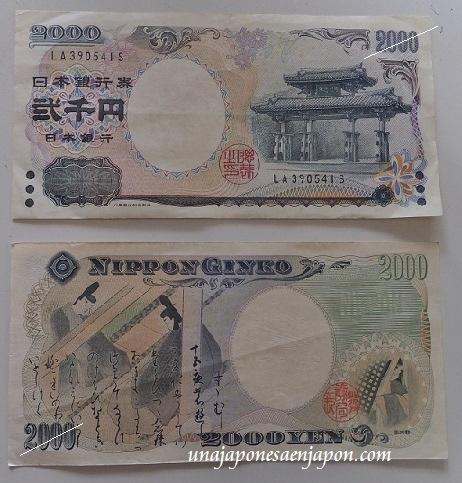 billetes dos mil yenes okinawa japon