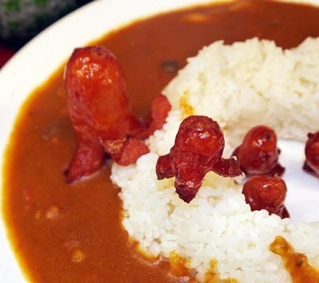 curry el ataque de los titanes shingeki no kyojin manga japon 4
