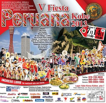 fiesta peruana kobe 2013