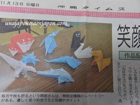 ichi-go ichi-e taxi origami okinawa japon1