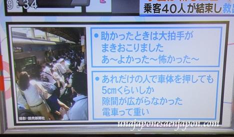 pasajeros salvan a una mujer atrapada entre el tren y el anden japon 5