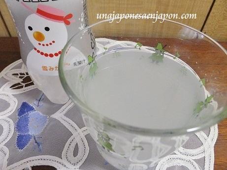 pepsi cola blanca bebidas raras japon 2