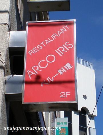 restaurante peruano japon arco iris