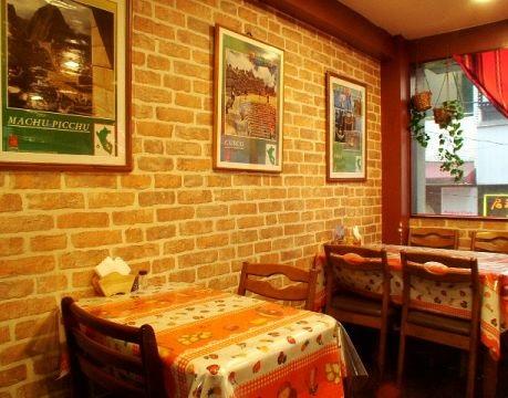 restaurante peruano japon arco iris 2