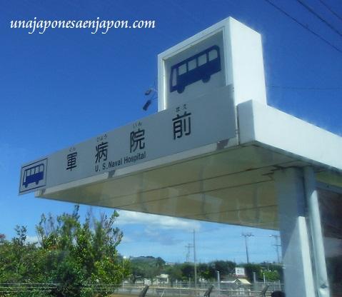 bases militares de los estados unidos en okinawa japon 12