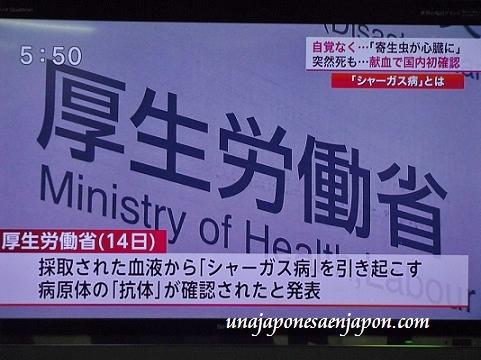 enfermedad de chagas en japon 2