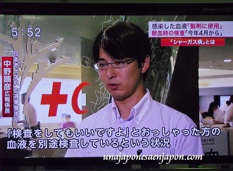 enfermedad de chagas en japon 6