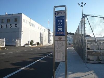 bases militares de los estados unidos en japon 3