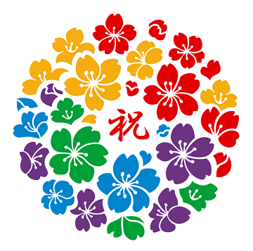 olimpiadas tokyo 2020 japon 1
