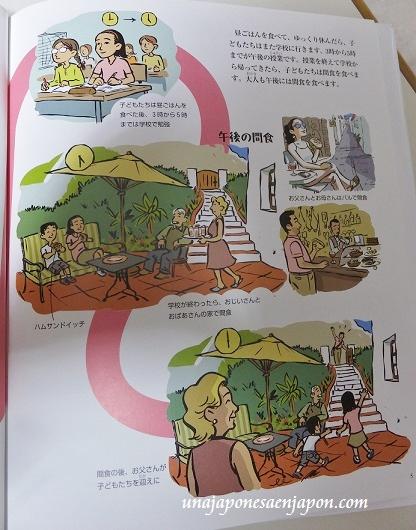 comida españa libro japon japones 2