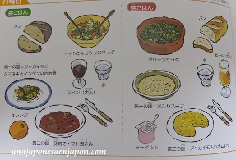 comida españa libro japon japones 6