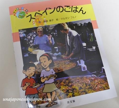 comida españa libro japon japones
