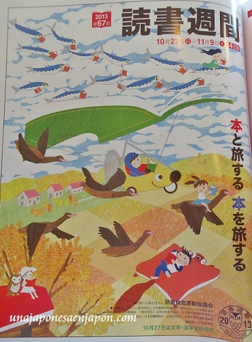 semana de la lectura 2013 logo japon