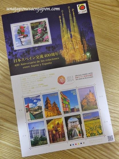 año dual españa japon 2013 sellos japon 1