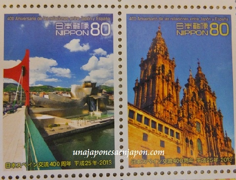 año dual españa japon 2013 sellos japon 2
