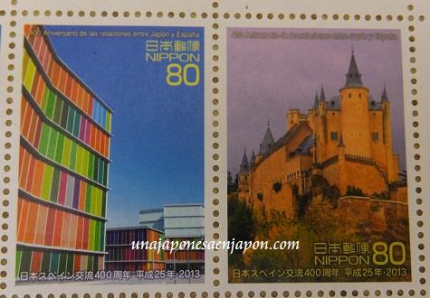 año dual españa japon 2013 sellos japon 3