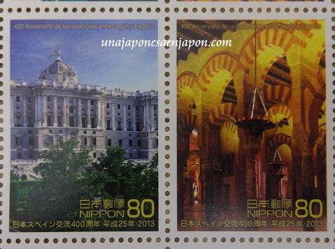 año dual españa japon 2013 sellos japon 4