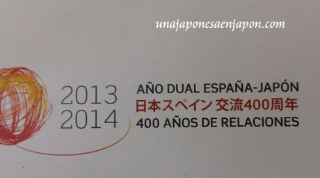 año dual españa japon 2013 sellos japon