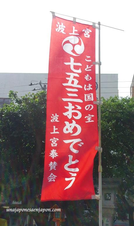 shichi go san 15 de noviembre fiesta de niños japon 7