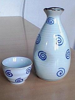 botella tokkuri bebida sake japon