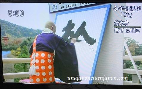 kanji del año 2013 Wa circulo anillo kyoto  japon 2