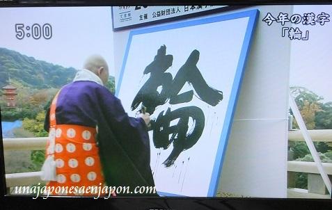 kanji del año 2013 Wa circulo anillo kyoto japon 3