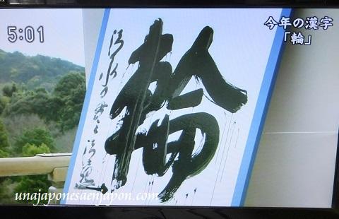 kanji del año 2013 Wa circulo anillo kyoto japon 4