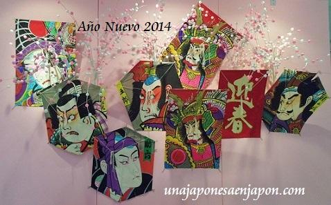año nuevo en japon 2014 unajaponesanjapon.com