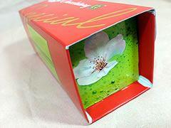 kit kat sakura green tea ikebukuro tokyo japon 2