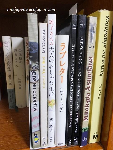 afinando un sueño libro oskar ikusuki japon 2