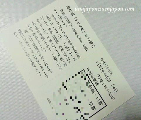 año-nuevo-de-los-muertos-en-okinawa-16-de-enero-año-lunar-tarjeta-okinawa-japon