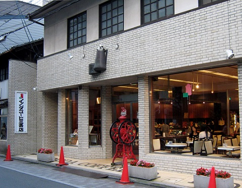 cafe inoda kyoto japon 3