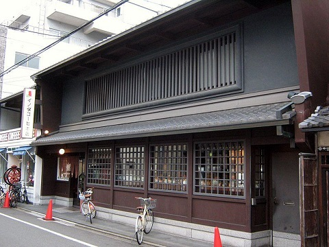 cafe inoda kyoto japon