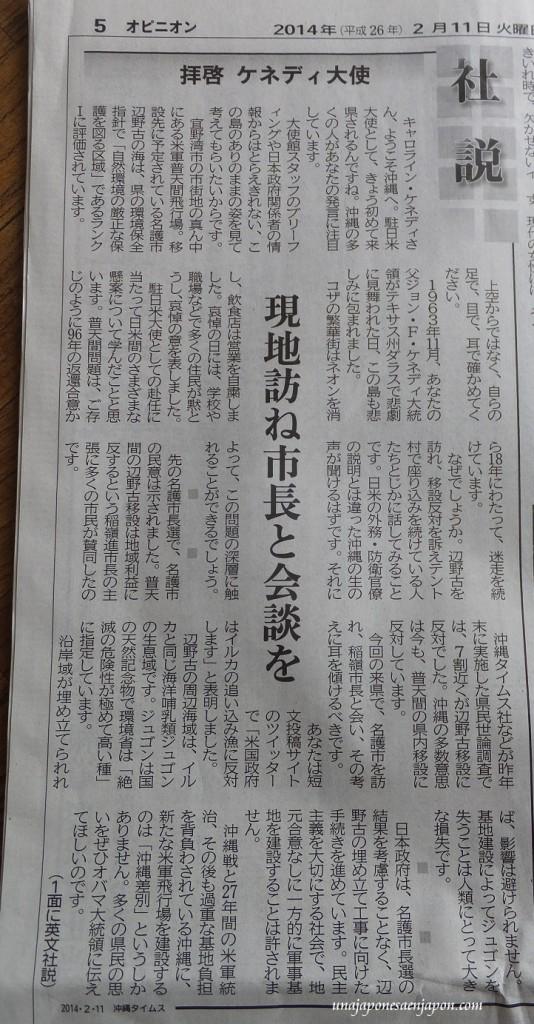 caroline kennedy embajadora de eeuu en japon mensaje okinawa times okinawa japon 2