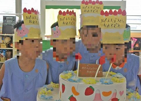 fiesta de cumpleaños jardin de infantes japon 1