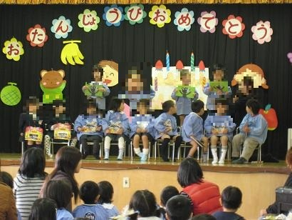 fiesta de cumpleaños jardin de infantes japon 6