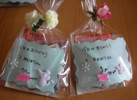 fiesta de cumpleaños jardin de infantes japon 7